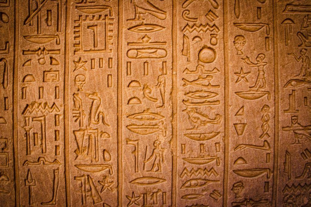 Hieroglyphes egyptiens